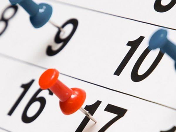 график работы в праздничные дни июня 2021 года