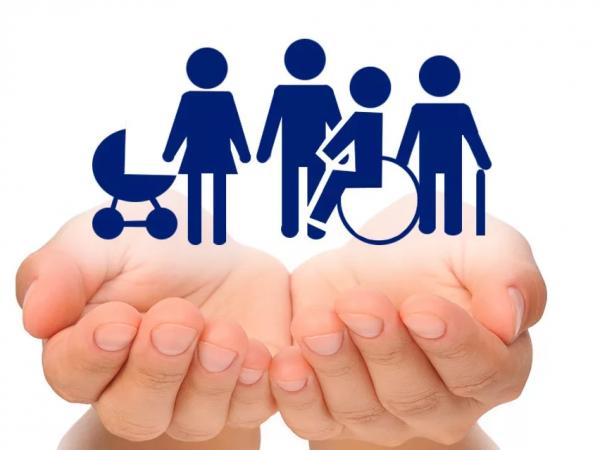 Информация о наборе социальных услуг